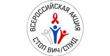 Cамоисследование знаний о ВИЧ-инфекции