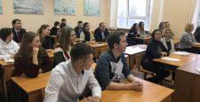 (Русский) НПК на тему: «Социально-экономическая стратегия сервисной деятельности на транспорте»