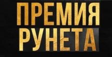 (Русский) Народное голосование Премии Рунета: номинация «Регионы»
